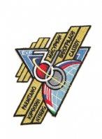 International Space Station Expedition 36 Embroidered Patch - Final
